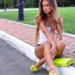Photo Вера